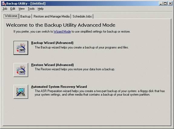3 При запуске Windows Explorer открывается папка My Documents.  Как сделать так, чтобы открывался корневой каталог...