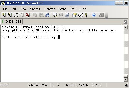 Ssh Server Windows - фото 2